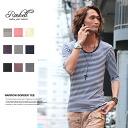 [BUY 2 GET 3rd FREE][Please select 3] ◆Roshell Border T-shirt U Neck Half Sleeve◆ JIGGYS SHOP