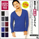 [BUY 3 GET 1 FREE]◆ Roshell deep V neck Long T-shirt ◆ cool style/ Men's long T-shirt/ long sleeve/ plain/ men's fashion/ deeep V neck