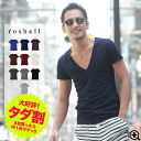 [mere percent] T-shirt men short-sleeved plain short-sleeved T-shirt older brother system fashion men fashion of Men's T-SHIRTS TEE Daichi Tanaka T-shirt t shirt older brother of [67%OFF 】◆ Roshell( Rochelle] deep V neck short sleeves T-shirt ◆