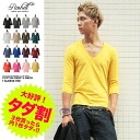 ◆ Roshell Cotton deep V neck 3/4sleeves T-shirt ◆ Cool style/ Men's 3/4sleeves T-shirt/ mens cut and sewn /Plain long T shirt/ long sleeve T shirt/ japanese fahion/ men's fashion/ 100% cotton