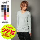 [69%OFF 】◆ Roshell( Rochelle] Men's T-SHIRTS long men Ron T men Ron tea plain fabric cotton cotton long shot T-shirt long sleeves long sleeves T-shirts older brother system fashion older brother men fashion 澤本幸秀 ゆっきー of cotton V neck Ron T ◆