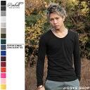 [BUY 2 GET 1 FREE]◆ Roshell cotton U Neck long T-shirt ◆ cool style/ Men's T-shirt/ Plain T shirts/ long sleeve T shirt/ cotton 100%/ men's fashion/ winter item