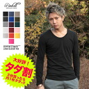 [BUY 2 GET 1 FREE]◆ Roshell cotton U Neck long T-shirt ◆ cool style/ Men's T-shirt/ Plain T shirts/ long sleeve T shirt/ cotton 100%/ men's fashion/ winter item