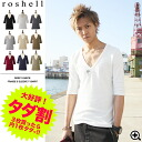 ◆ Roshell (Rochelle) deep V ネックフ rice 5 minutes sleeves T shirt ◆ brother series Men's men's brother series T shirt five sleeves short sleeve plain brother series T shirt short sleeve T shirt your brother series fashion brother Takeshi % off men's fashio