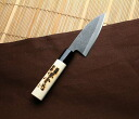 Knife subject cut off knife on struck 105 mm jk_h