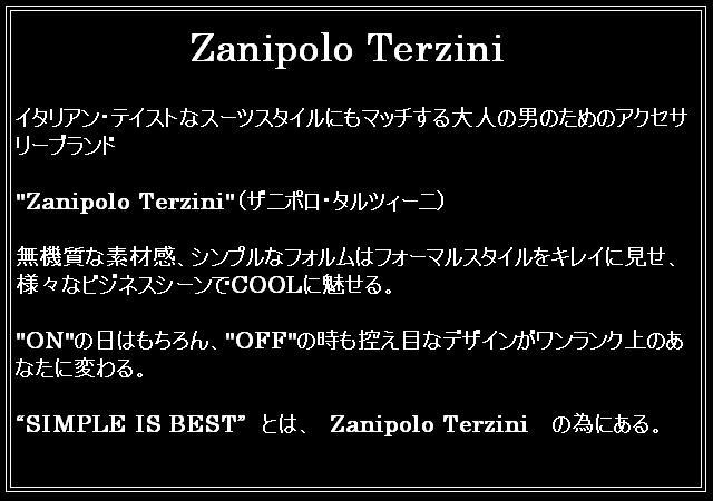 Zanipolo Terzini