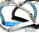 83% Off pair price ID plate Kihei Pack of / オーダーメイドペア bracelet-metal allergy free / gauge stainless steel 316 L, with box pair price
