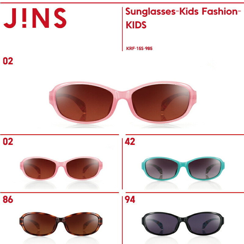 kids designer sunglasses  accessories & designer