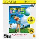 5 3 GOLF PlayStation the Best (price revised edition) Sony computer entertainment of all