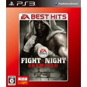 Electronic Arts EA BEST HITS fight night champion * English version