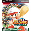 2012 real condition powerful professional baseball Konami digital entertainment