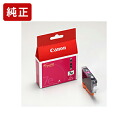 Genuine Canon BCI-7eM magenta ink cartridge ( CANON ) (genuine ink)