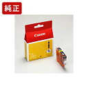 Pure Canon BCI-7eY yellow ink cartridge Canon