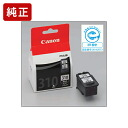 Genuine Canon BC-310 black ink cartridge ( CANON ) (genuine ink)