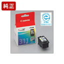 Genuine Canon BC-311 color color ink cartridge ( CANON ) (genuine ink)