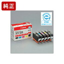 Genuine Canon BCI-321 (BK/C/M/Y) + BCI-320 (PGBK) Multipack ink cartridge ( CANON ) (genuine ink)