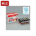 정품 캐논 BCI-321 + 320/5MP 5 색 멀티 팩 BCI-321 (BK/C/M/Y) + BCI-320PGBK 잉크 카트리지 Canon
