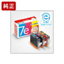 Genuine Canon BCI7E/3MP (BCI-7e 3 /C/M/Y Multipack) ink cartridge ( CANON ) (genuine ink)