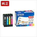 Four colors of pure Epson IC4CL69 pack ink cartridges (EPSON) (genuine ink)