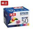 Genuine Epson IC6CL50 color 6 Pack ink cartridge ( EPSON ) (genuine ink)