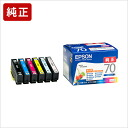 Six colors of pure Epson IC6CL70 pack ink cartridges (EPSON) (genuine ink)