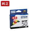 Genuine Epson ICBK50 black ink cartridge ( EPSON ) (genuine ink)