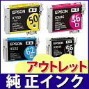 EPSON genuine ink unboxed outlet ICBK50 ICC50 ICM50 ICY50 ICLC50 ICLM50 ICBK46 ICC46 ICM46 ICY46 ICBK61 ICBK62 ICC62 ICM62 ICY62