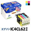 엡 손 EPSON IC4CL62 4 색 세트 재활용 잉크 카트리지