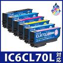 엡 손 EPSON IC6CL70L (중량) 6 색 세트 재활용 잉크 카트리지