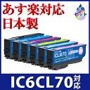 엡 손 EPSON IC6CL70 6 색 세트 재활용 잉크 카트리지