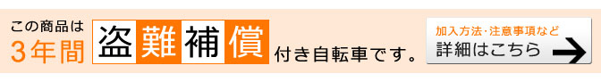 ヤマハ シオンU SION-U PA20SU 20インチ 2016年 電動自転車  BAA / YAMAHA 【送料無料】 【組立発送】