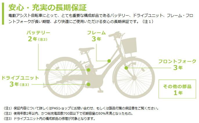 ... XL:アウトレット 自転車壱番館