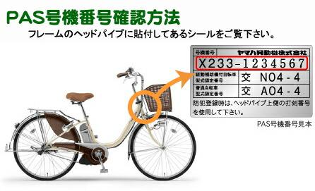 【送料無料】ヤマハ8.6Ah ニッケル水素バッテリー(90793-25077)