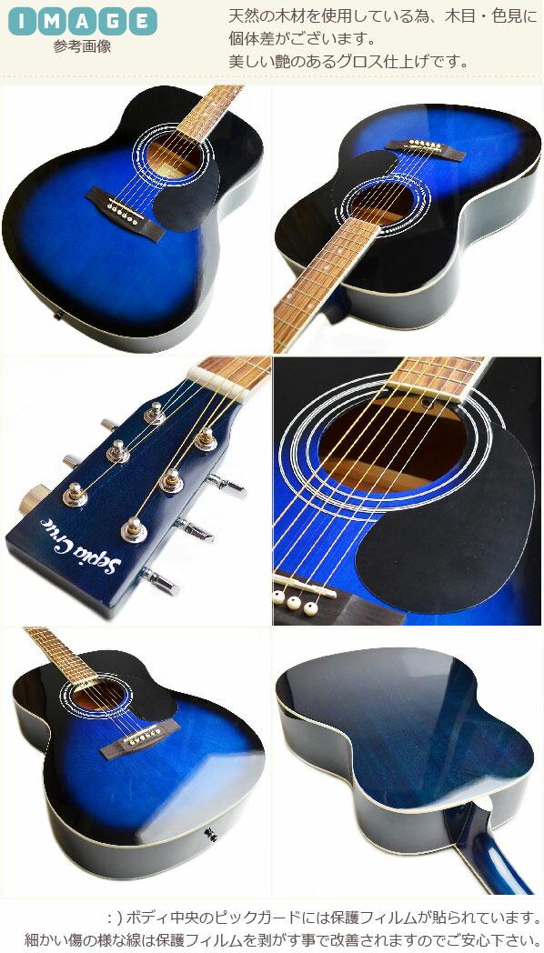 セピアクルーアコギ fG-10 ブルーサンバースト画像
