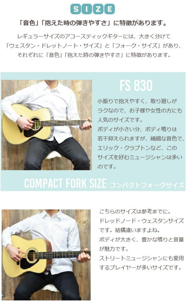 ��ޥ� ������ fs830 ������