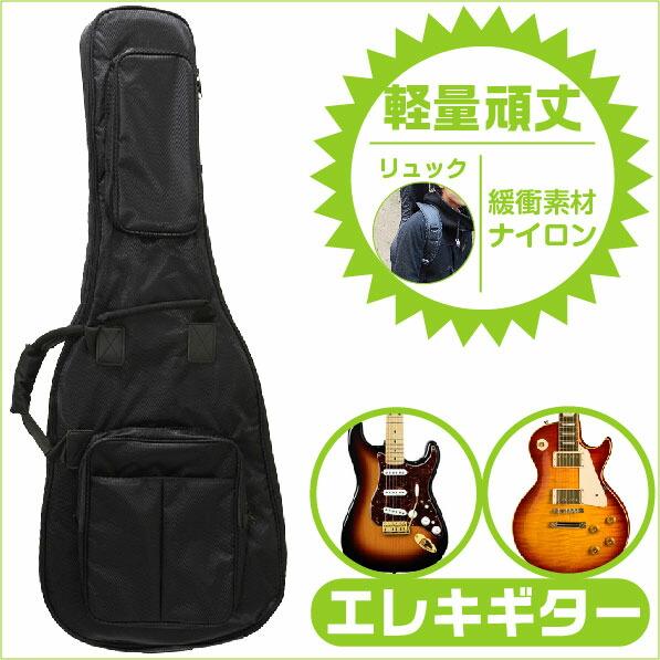 ARIA アリア エレキギター ギグバッグ gbn-eg