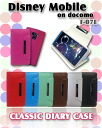 Pastel notebook cover classic [disney mobile /DisneyMobile/COVER/ hippopotamus -/ smartphone cover / smartphone cover / スマ - トフォン /disney hippopotamus -/F07E hippopotamus -/F07E cover /docomo/ smartphone /F07E/ docomo / leather / leather]