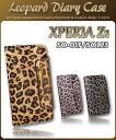Leopard Zebra Handbook cover