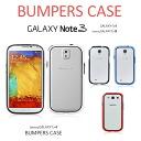Color bumper case GALAXY / cover / s3 Galaxy Galaxy s4 Case/Cover Ke - Su / スマホケース / スマホカバー / Smartphone /GalaxyS3/GALAXYS4/SC04E/SC03E/SC06D / Smartphone /docomo / bumper /TPU / Silicon / Korea / DoCoMo