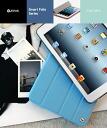 ZENUS Masstige Smart Folio Cover マステージスマートフォリオカバー