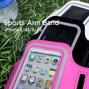 Armband Xperia / smartphone case / smartphone cover / smartphone cover / smartphone / case / cover / エーユー /softbank/au/docomo/ docomo / jogging / sports / porch / exercises