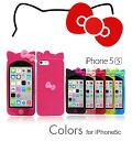 리본 실리콘 케이스 iPhone 케이스/iPhone/아이폰/docomo/au/softbank/도코모/에이유/소프트뱅크/Hello Kitty/헬로 키티/iPhone5s 케이스/iPhone5c 케이스/아이폰 5 s/iPhone5 케이스