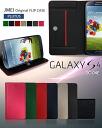 GALAXY S4 SC-04 E S3αSC-03 E S3 SC-06 D S2 LTE SC-03 D WiMAX ISW11SC S3 Progre SCL21 케이스 JMEI 오리지날 플립 케이스 갤럭시 s4/갤럭시 s3/갤럭시 s2/커버/CASE/케이스/스마호케이스/스마호/스마호카바/docomo/도코모/au/스마트 폰/레더