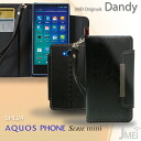 Leather notebook case Dandy lye male phone / Serie / cover /CASE/ ケ - / cover /SERIE ケ - /SERIE case / smartphone case / smartphone cover / smartphone cover / スマ - トフォン /au/ smartphone / lye male phone Serie / エーユー / leather