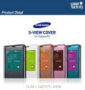 SAMSUNG pure S-VIEW cover s- view