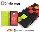 Leather pocketbook case MSG