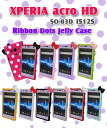 Ribbon dot Jerry case 7
