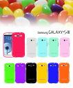 GALAXY S3 α SC-03E /GALAXY S3 SC-06D cover Galaxy sc-06d Galaxy s3 sc06d Silicon Galaxy s3 α s3a Galaxy s3a mobile cell phone Ke-Su fs3gm