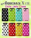 Dot case 3 iphone5