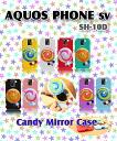 DoCoMo candy Miller cover 15